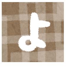 hiragana_68_yo.png