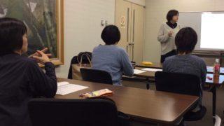 親・子の片づけインストラクター2級認定講座開催報告/感想