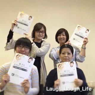 親・子の片づけインストラクター2級認定講座、大阪市福島区で開催しました〜