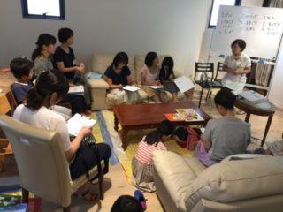 ファミ片夏のワークショップ in広島終了しました