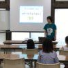 親・子の片づけインストラクター(ファミ片)夏のワークショップ2019in姫路でした