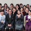 親・子の片づけ教育研究所(ファミ片)のカンファレンスに参加しました